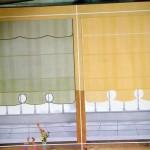 Rèm Vải – Rèm Ore 042