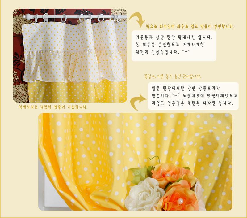Rèm Vải Mẫu Mới 02
